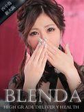 花咲 すみれ|CLUB BLENDA(ブレンダ)新大阪・西中島・御堂筋店でおすすめの女の子
