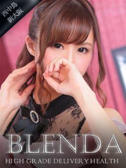 穂村 あやか | club BLENDA(ブレンダ)西中島・新大阪店 - 新大阪風俗