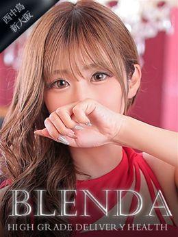 椿 ことね | club BLENDA(ブレンダ)西中島・新大阪店 - 新大阪風俗