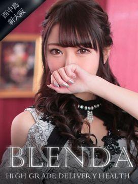 天使 エンジェル|CLUB BLENDA(ブレンダ)新大阪・西中島・御堂筋店で評判の女の子