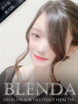 鈴花 さゆり | club BLENDA(ブレンダ)西中島・新大阪店 - 新大阪風俗