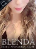 椎名 まお|CLUB BLENDA(ブレンダ)新大阪・西中島・御堂筋店でおすすめの女の子
