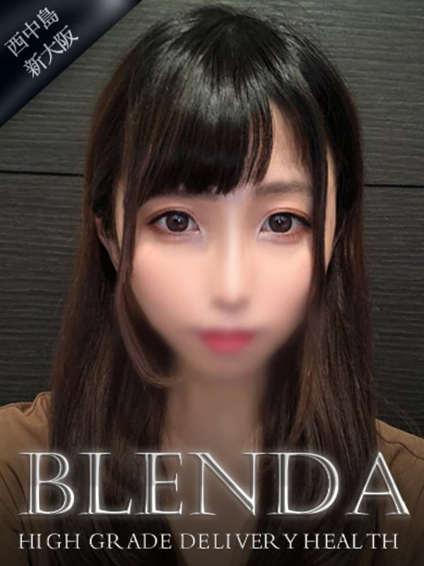 新堂 ゆきみ|CLUB BLENDA(ブレンダ)新大阪・西中島・御堂筋店-新大阪デリヘル
