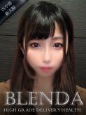 新堂 ゆきみ|CLUB BLENDA(ブレンダ)新大阪・西中島・御堂筋店でおすすめの女の子