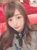魔法美少女あくび CLUB BLENDA(ブレンダ)新大阪・西中島・御堂筋店でおすすめの女の子