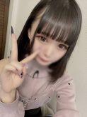 姫星 きゅん|CLUB BLENDA(ブレンダ)新大阪・西中島・御堂筋店でおすすめの女の子