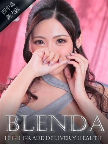王妃 クレア club BLENDA(ブレンダ)西中島・新大阪店 - 新大阪風俗