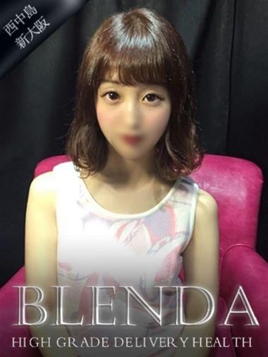石原 かなえ|club BLENDA(ブレンダ)西中島・新大阪店 - 新大阪風俗