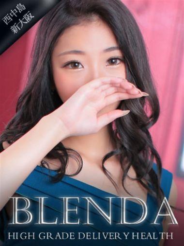 一条 かづは|club BLENDA(ブレンダ)西中島・新大阪店 - 新大阪風俗