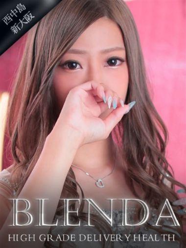 愛沢 みお club BLENDA(ブレンダ)西中島・新大阪店 - 新大阪風俗