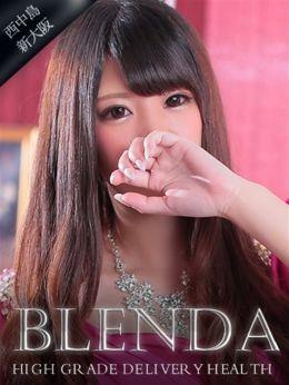 大空 つばさ | club BLENDA(ブレンダ)西中島・新大阪店 - 新大阪風俗
