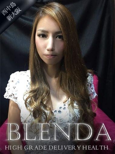 神谷 かおり|club BLENDA(ブレンダ)西中島・新大阪店 - 新大阪風俗
