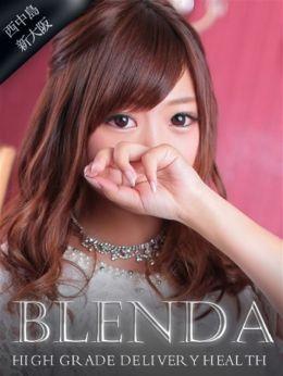 片岡 れみな | club BLENDA(ブレンダ)西中島・新大阪店 - 新大阪風俗
