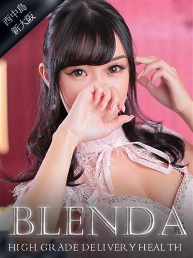 幸福 メモリー|club BLENDA(ブレンダ)西中島・新大阪店 - 新大阪風俗