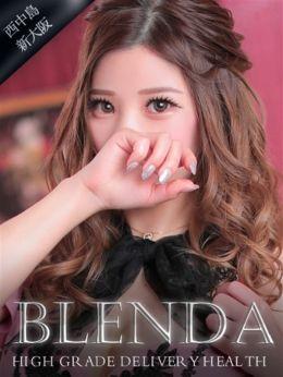 綾瀬 ゆきな | club BLENDA(ブレンダ)西中島・新大阪店 - 新大阪風俗