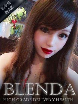 神崎 えみり | club BLENDA(ブレンダ)西中島・新大阪店 - 新大阪風俗