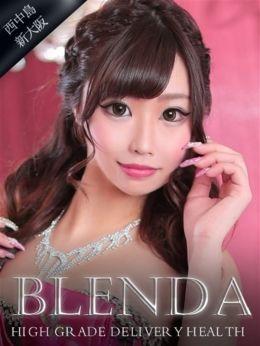 激熱 ブレンダ | club BLENDA(ブレンダ)西中島・新大阪店 - 新大阪風俗