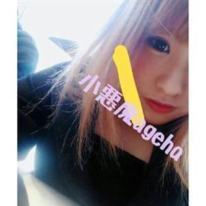 「★☆★新人情報★☆★」11/13(火) 08:15 | 小悪魔アゲハのお得なニュース