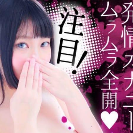 「超美少女ちゃん!!」09/23(日) 15:02 | よかろうもん熊本高額保証のお得なニュース