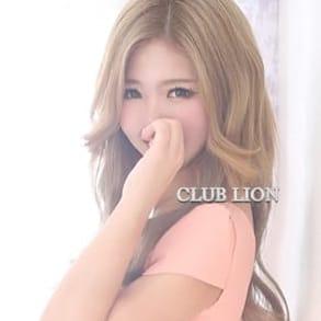 もか | CLUB LION - クラブリオン(福岡市・博多)