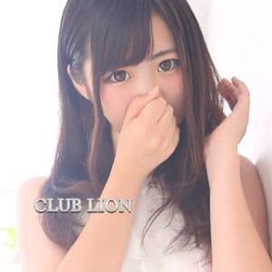 「オープン記念感謝祭」12/13(金) 00:21 | CLUB LION - クラブリオンのお得なニュース