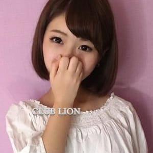 ゆい | CLUB LION - クラブリオン(福岡市・博多)
