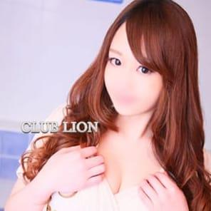「ウルトラプレミアムイベント開催」04/23(金) 15:02 | CLUB LION - クラブリオンのお得なニュース