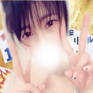 「蒲田 激安 1919 イベント   検索 」07/06(金) 23:55 | 激安デリヘル1919 新橋店のお得なニュース