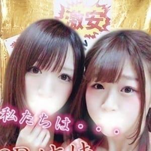 3P姉妹【全てがダブルプレイに発展!!】