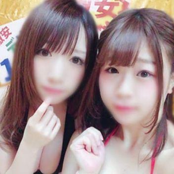 3P姉妹 | 激安デリヘル1919蒲田店 - 蒲田風俗