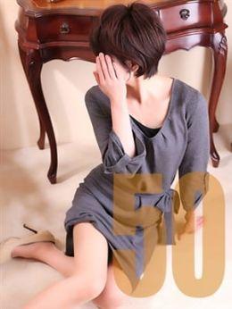 かほ | 女群市場 性腺熟女100% - 五反田風俗