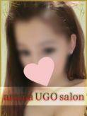 るる|aroma UGOでおすすめの女の子