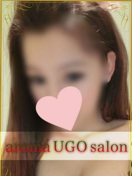 るる|aroma UGOで評判の女の子