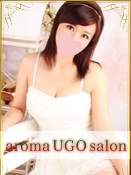 えりか|aroma UGOで評判の女の子