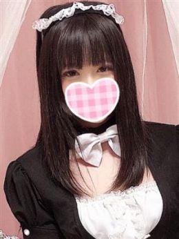 体験入店 るい | 藤沢デリヘル 魔女 - 藤沢・湘南風俗