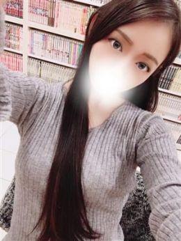 体験入店 せり | 藤沢デリヘル 魔女 - 藤沢・湘南風俗