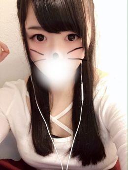 11/12面接体験予定 | 藤沢デリヘル 魔女 - 藤沢・湘南風俗