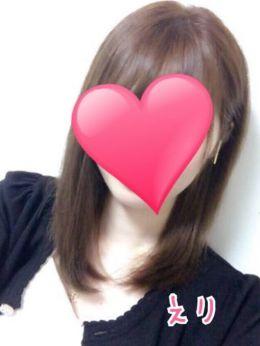 えり  | 藤沢デリヘル 魔女 - 藤沢・湘南風俗