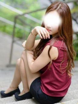 山南 | ミセスセレクション - 川越風俗