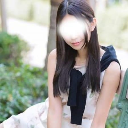 「~✨超絶かわいい若奥様です!小椋(23歳)~☆初恋!ヰタセクスアリス☆」10/16(火) 17:16 | ミセスセレクションのお得なニュース