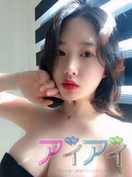 ミカ | アイアイ/愛愛 - 四日市風俗