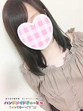 かのん|ハンドメイドきゅ~と♡ネ申ってるーヽ(´▽`)/で評判の女の子