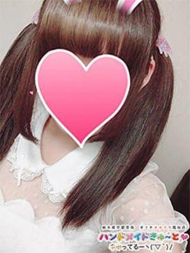 はるか|ハンドメイドきゅ~と♡ネ申ってるーヽ(´▽`)/で評判の女の子