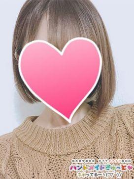 まな|ハンドメイドきゅ~と♡ネ申ってるーヽ(´▽`)/で評判の女の子