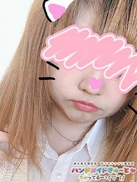 るる|ハンドメイドきゅ~と♡ネ申ってるーヽ(´▽`)/で評判の女の子