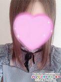みく|ハンドメイドきゅ~と♡ネ申ってるーヽ(´▽`)/でおすすめの女の子