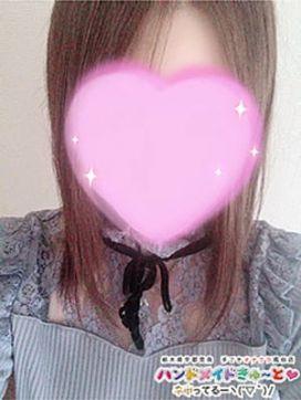 みく|ハンドメイドきゅ~と♡ネ申ってるーヽ(´▽`)/で評判の女の子