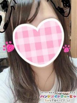 もも|ハンドメイドきゅ~と♡ネ申ってるーヽ(´▽`)/で評判の女の子