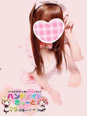 なずな|栃木県風俗で今すぐ遊べる女の子
