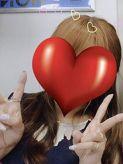 ななみ|ハンドメイドきゅ~と♡ネ申ってるーヽ(´▽`)/でおすすめの女の子